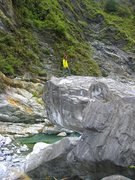 Rock Climbing Photo: Taroko Gorge, Taiwan