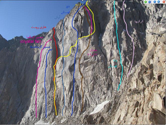 Rock Climbing Photo: Alamkuh - Iran  Big wall climbing