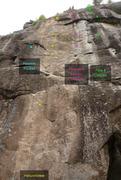 Rock Climbing Photo: Hallucinoreve 665
