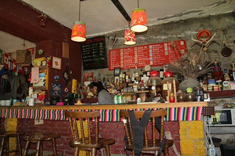 Iced Rock Bar in Rilong
