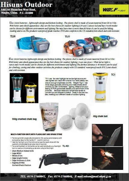60g chalk ball: USD0.55/PC, The same price for refill & non refillable chalk ball.<br> 350g chalk bag: USD1.75/PC