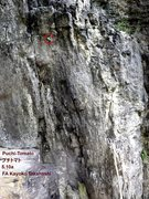 Rock Climbing Photo: This only shows the start and first bolt of Puchi-...