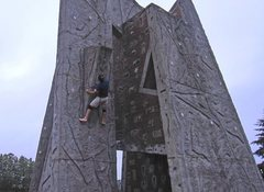 Rock Climbing Photo: At the  bottom of the bulge. Go over this, keeping...