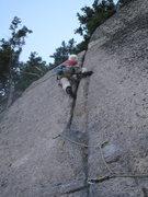 Rock Climbing Photo: FFA