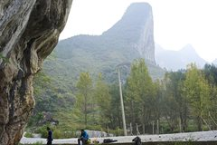 Oliver's Crag - Getu Valley, China