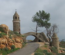 Rock Climbing Photo: Peace Bridge, Mt. Rubidoux.