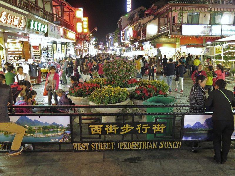 Main tourist drag, Yangshou.