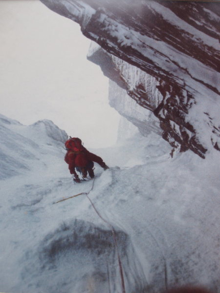 Looking DOWN from near the top (photo taken circa 1977-78) [ Mary-Jane Cross on one of the earlier female ascents.]
