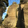 Dihedral Wall is just off the trail, past the Buddha statue<br> <br> A - TBA