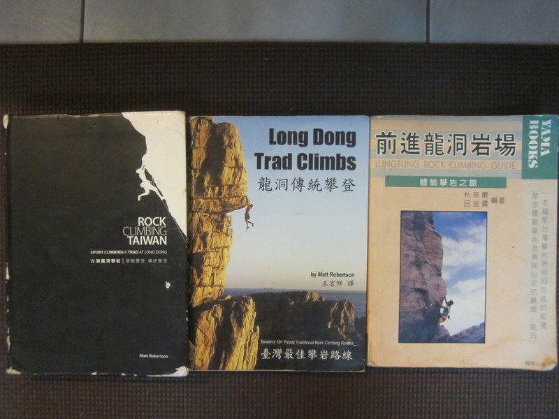 The guidebook collection