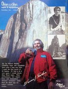Rock Climbing Photo: Bluewater ad (1988) featuring Warren Harding and E...