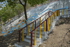 Rock Climbing Photo: Stairs to Training Wall.