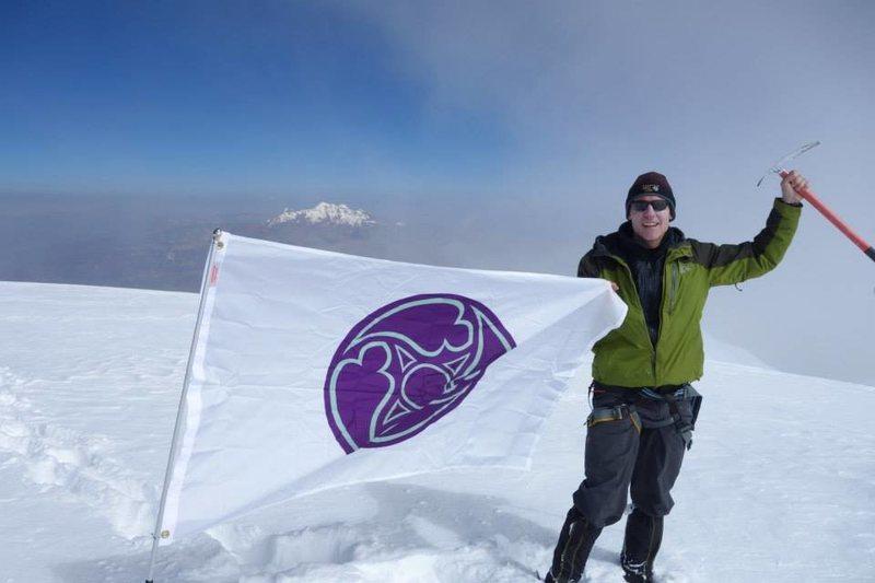 Top of Nevado Coropuna, Peru, 21,000 ft.