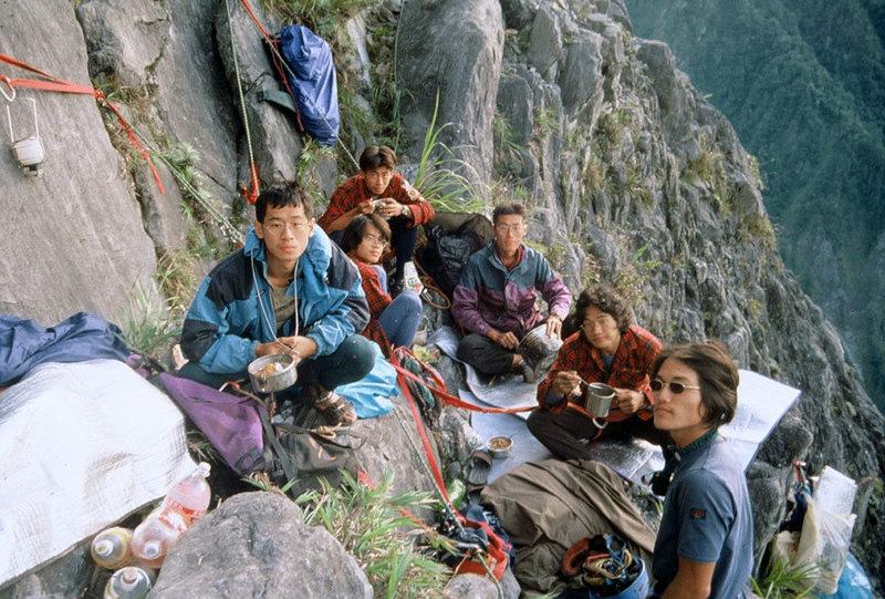 Rock Climbing Photo: FA team