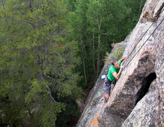 Rock Climbing Photo: Quest for Magic crux arete is crimpy with delicate...