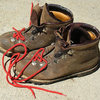 @POUND@1 Mountain boots bought in Italy - 1972