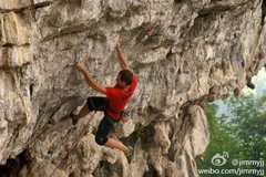 Rock Climbing Photo: 5.12a at riverside Yangshuo