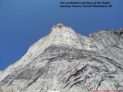 Rock Climbing Photo: Zoom in - it's not blank!