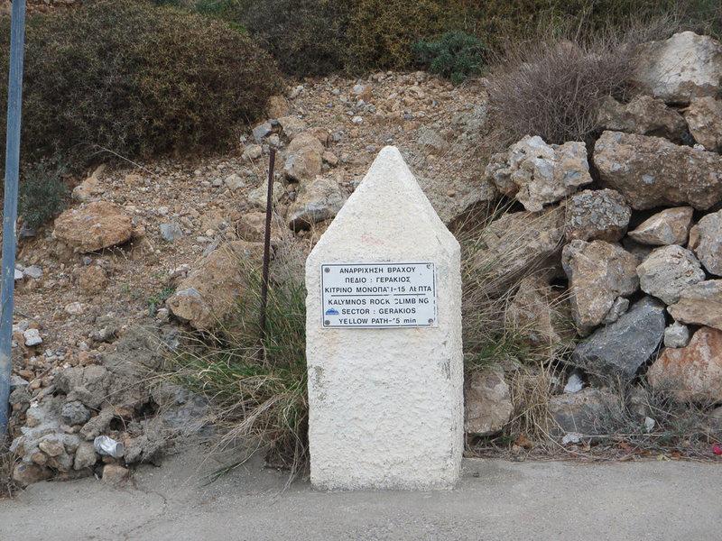 Pillar that indicates parking Gerakios.