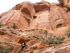 Rock Climbing Photo: The approach