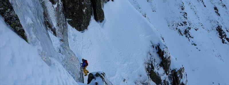 Rock Climbing Photo: Chauvin-Cole, Katahdin