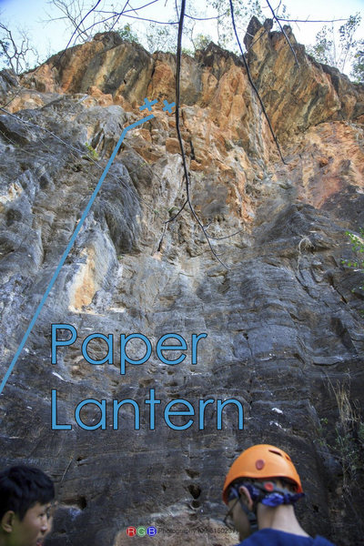 Paper Lantern, located between 'A Goat, A Yurt, A Wheel' and 'Cheroots of Fire'
