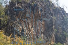 Rock Climbing Photo: 'Big Goat' is 7a on the Fire Wall topo photo, the ...