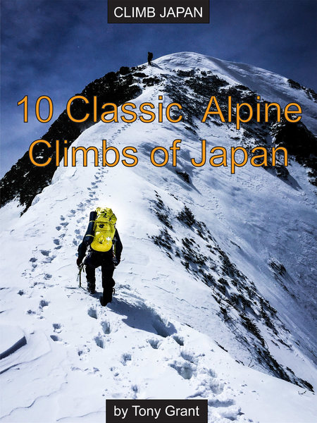 10 Classic Alpine Climbs of Japan