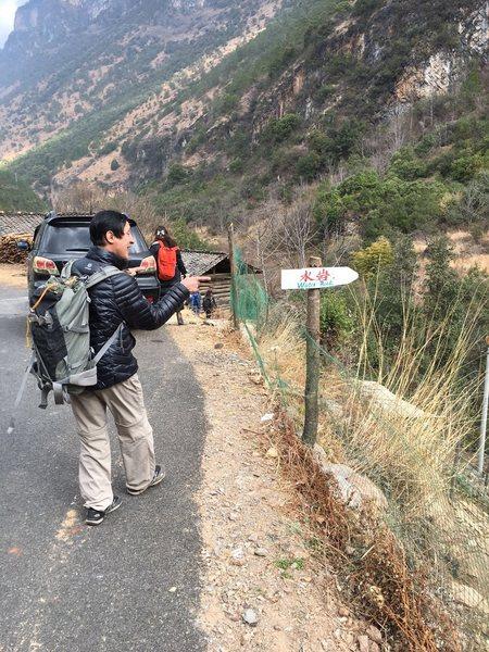 Rock Climbing Photo: Shigu, near Lijiang, Yunnan Province.
