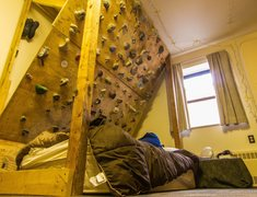 Rock Climbing Photo: In-room wall/system board, Antarctica (inhereted f...