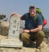 Rock Climbing Photo: samseongsan