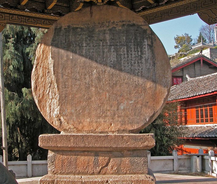 Rock Climbing Photo: Shigu's namesake stone drum.