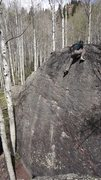 Rock Climbing Photo: Topping out Sun Slab.