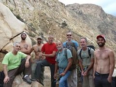 Rock Climbing Photo: The Crew on The Hill!!