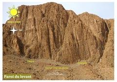 Rock Climbing Photo: Climbing in Morocco  Escalade au Maroc Guidebook c...