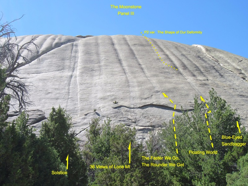 Rock Climbing Photo: What I called Panel III, 2nd Panel you see when yo...