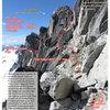 Route Overlay Summit Traverse Bugaboo Spire.