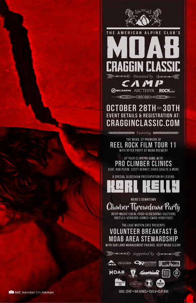 The event poster. Keep an eye out for them at regional gyms and gear stores, and see the AAC site for more info.