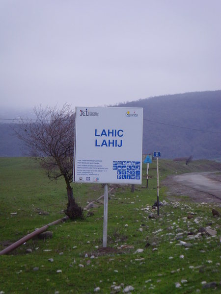 Sign marking the road uphill through the gorge to the village. It can be a bit hair raising
