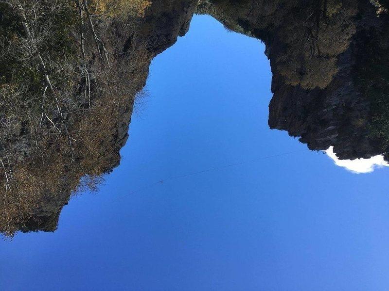 Rock Climbing Photo: High line