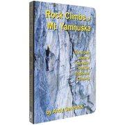 Rock Climbing Photo: 123456123