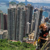 Ana Pautler climbing at the Central Crag, photo by Kevin Wojton from [[Climb China]]http://www.climbchina.net/