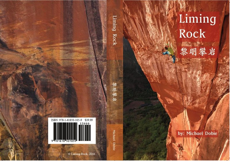 Limbing Rock Version 6