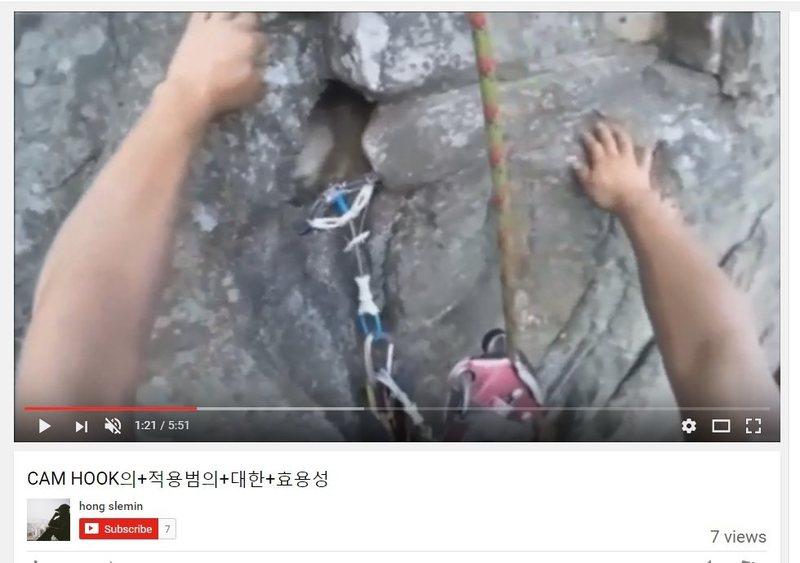 Rock Climbing Photo: Strange aid pro