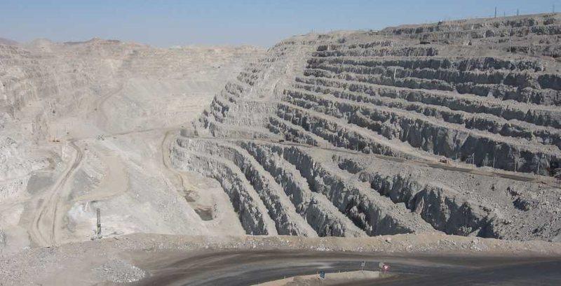 Rock Climbing Photo: Open pit Uranium Mine