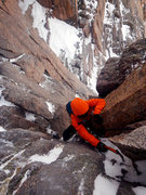 Rock Climbing Photo: The first crux on Dovetail Right.