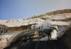 Rock Climbing Photo: View from below showing the long ledge to the bolt...