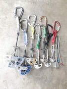 Rock Climbing Photo: Here is the pro I used to climb the route: large c...
