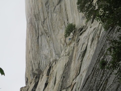 Rock Climbing Photo: View of the catwalk to start of route from approac...