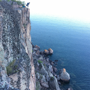 Rock Climbing Photo: me giving a belay to Dan crist